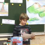 """Неделя биологии - Проект """"Вулкан"""""""