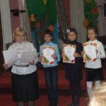 Предметная неделя русского языка и литературы (1-4 классы)
