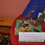 Выставка работ из природного материала