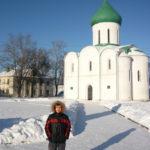 Экскурсия Александров - Переславль