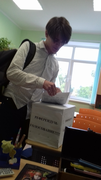 Референдум по вопросу «Нужна ли школе ученическая газета?»