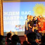 День народной игры.  26.10.2017