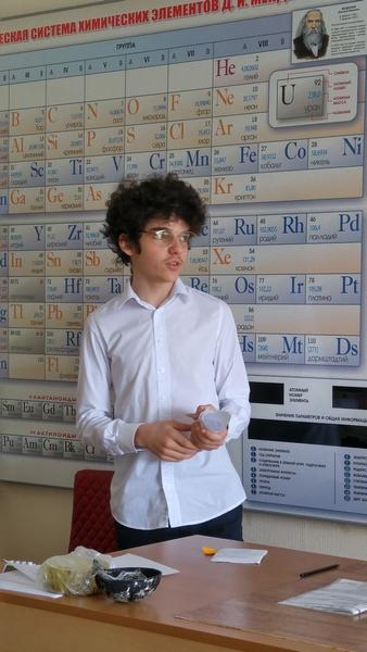 IV научно-практическая конференция «Шаг в будущее»