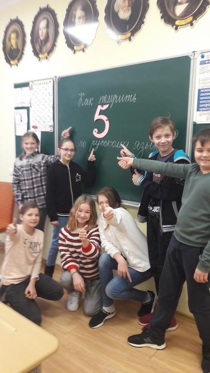 """Учащиеся 5б класса - участники викторины по русскому языку """"Как получить 5"""""""